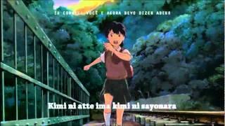Hello, Goodbye & Hello - Hoshi wo Ou Kodomo