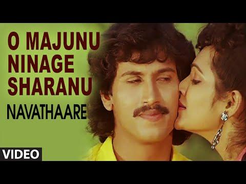 O Majunu Ninage Sharanu Video Song II Navathaare II Kumar Bangarappa, Anusha