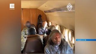 На юге края силовики задержали лидера общины Виссариона: репортаж