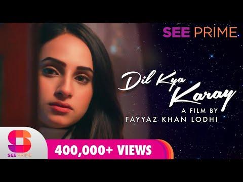 Dil Kya Karay | Short Film | Ali Ansari | Inaya Khan | See Prime Original |
