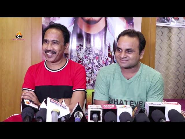 Bhrashtachar & Dulha Chor भोजपुरी फिल्म दूल्हा चोर और भ्र्ष्टाचार का हुआ मुहूर्त | Sanjay Panday