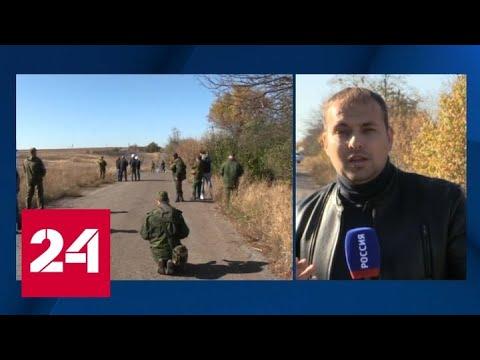 Сигнала нет: Донбасс опять обвиняет Киев в срыве развода сил - Россия 24