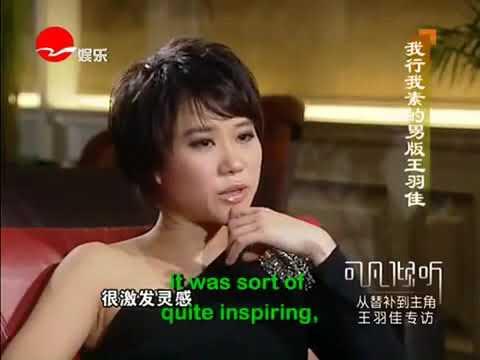 Yuja Wang talk about her compare Lang Lang