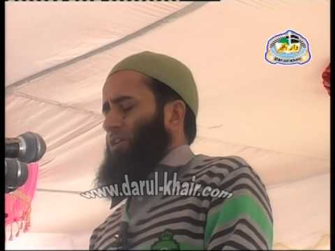 Naat By Hafiz Ashiq Ilahi Sb