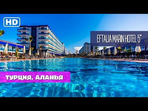 Turkey 2015 - Eftalia Marin Hotel 5*