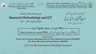 Data Analysis using SPSS | Workshop | Day-2 | 2nd Session | TSUA | CPDUMT, MANUU