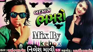 Arjun R Meda Remix Nilesh Mavi Mix By/Badmas bhamro,Special holi/2019)NEW Gafuli Song/dj timli dance