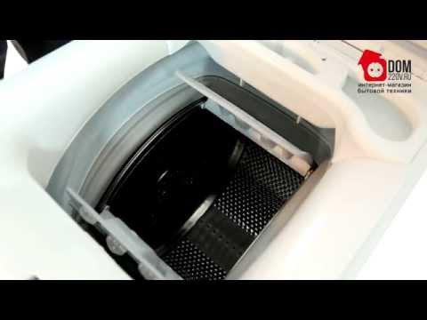 Видео Стиральная машина aeg lavamat 1045 инструкция