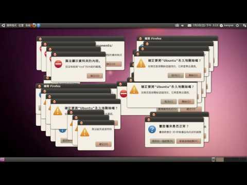 Ubuntu Crazy Error