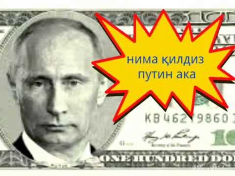 Putin aka(1)