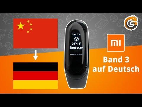 Xiaomi Mi Band 3 deutsche Version/Firmware - Tutorial: Sprache ändern / DEUTSCH | China-Gadgets