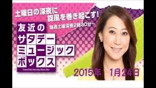 叶姉妹の叶美香さんが姉妹の体重を公表1日5食たべてるのに、 なんと0...