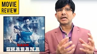 Naam Shabana Movie Review by KRK | KRK Live | Bollywood Review | Latest Movie Reviews