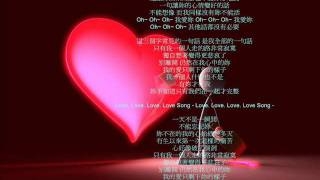 Andy - Love Song