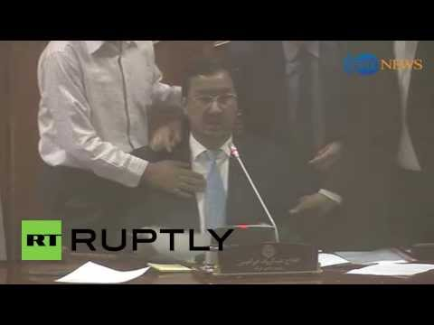 Afghanistan: See the moment bomb blast hits Afghan parliament