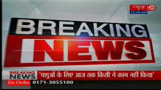 PM Narendra Modi Says Development Not Vote Bank is Govt Priority
