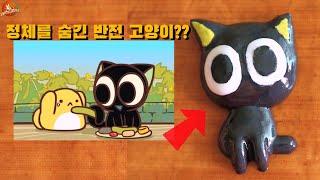 [애니] 나소흑전기: 고양이 머랭쿠키 만들기 (4분 힐링영상) //*Cat meringue cookie recipe