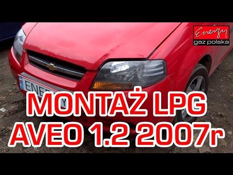 Montaż LPG Chevrolet Aveo z 1.2 72KM 2007r w Energy Gaz Polska na gaz Lovato Smart