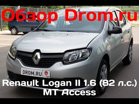 Renault Logan II 2016 1.6 (82 л.с.) MT Access - видеообзор