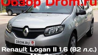 видео Обзор нового автомобиля Форд Экоспорт 2015-2016 года
