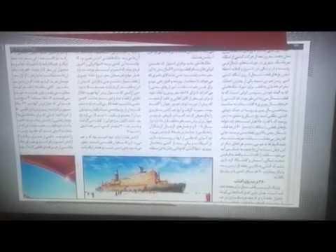 Shahrad Malekfazeli's voyage to north pole on Shahrvand newspaper