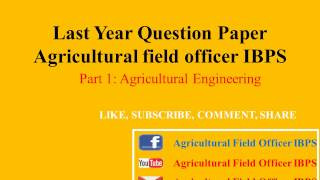 Last year question paper AFO IBPS part 1 engineering