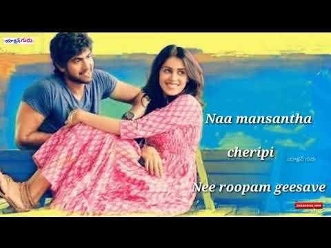 Naa ishtam movie(Telugu) songs whatsapp status|Naa mansantha cheripi |Rana Daggubati |Genelia
