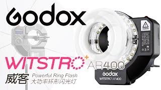 godox ar400 ringflash