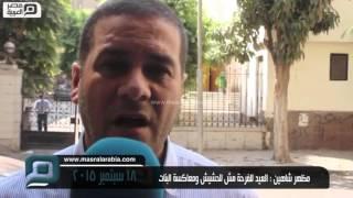 مصر العربية | مظهر شاهين : العيد للفرحة مش للحشيش ومعاكسة البنات