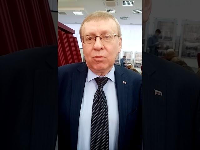 А.Л. Сморгон, председатель Общественной палаты г. Дивногорска