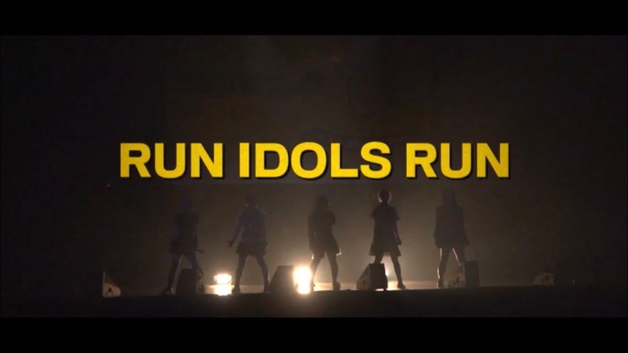 めろん畑a go go (Melon Batake A Go Go) – RUN IDOLS RUN