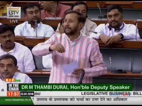 Shri Prakash Javadekar reply on The National Council for Teacher Education (Amendment) Bill, 2017