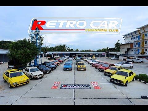 Retro car chiangmai club กินลมชมวิวไปพืชสวนโลก