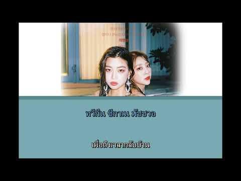 [THAISUB & KARAOKE] NOCTURNAL - 숀 (SHAUN)