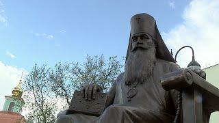 В Волоколамске открыли памятник церковному деятелю, которого уважают в России, митрополиту Питириму.