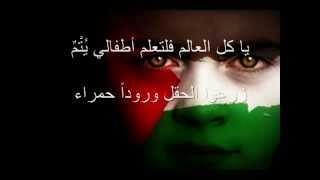 يا نبض الضفة / أحمد قعبور