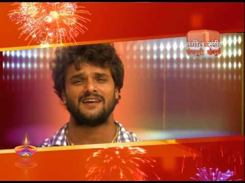 Diwali wishes from bhojpuri SuperStar Khesari Lal Yadav