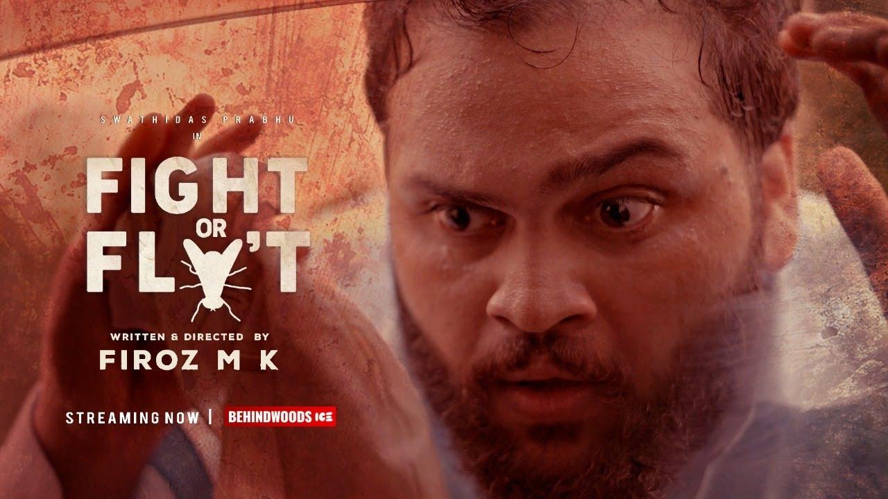ഒരു ഈച്ച വിചാരിച്ചാൽ ഉണ്ടാകുന്ന പ്രശ്നങ്ങൾ | Fight Or Fly't Malayalam Short Film