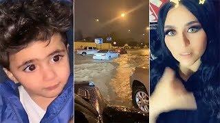 صراخ ورعب دكتوره خلود وامين يغرقون في الأمطار الغزيرة بشوارع الكويت 😱