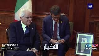 رئيس الوزراء يبحث مع الرئيس الإيطالي التعاون الثنائي وتعزيز العلاقات - (11-4-2019)