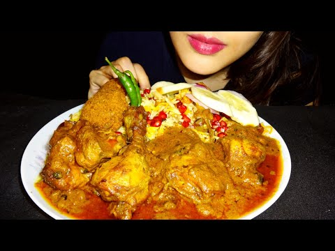ASMR: Eating Chicken Curry(Kosha) +Kashmiri Pulao+Vegetable Cutlet +Raw Onion+Eating Show+Homemade