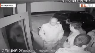 Конфликт жителей ЖК Крылов с сотрудниками УК Чкаловская