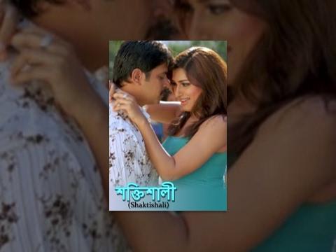 Shaktishali - Superhit Bengali movie - Bengali Dubbed Movie - Arjun  | Jyotika  |Ashish Vidrathi