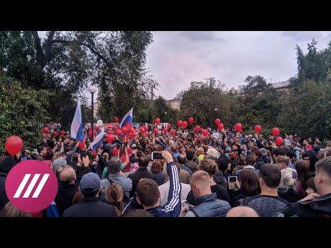 Как задерживают протестующих против пенсионной реформы: от Владивостока до Новосибирска