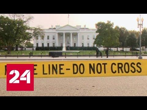 Человек, раскрывший детали беседы Трампа и Зеленского, работал на Байдена - Россия 24