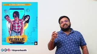 what's up velakkari (web series) review by Prashanth