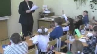 Урок: чтение 1 класс