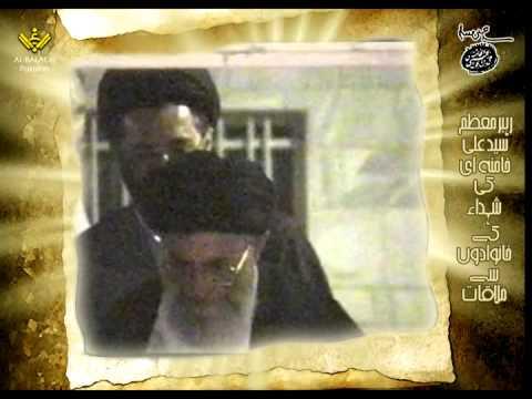 Wali Amr Muslimeen - Ayatollah Seyyed Ali Khamenei (H.A.)