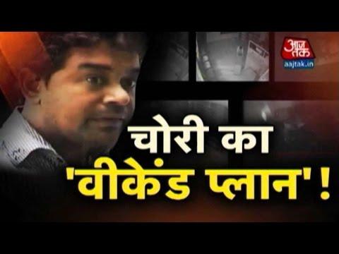Vardaat: CCTV Footage
