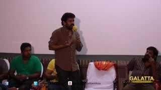Ameer at Maranathin Jagadam Short Film Screening | Galatta Tamil